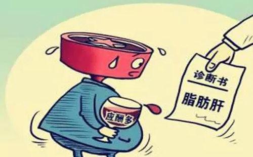 肝 (2).jpg