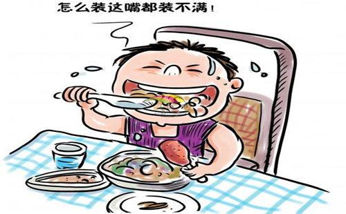 合理饮食 (3).jpg