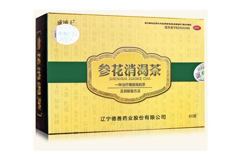 参花消渴茶在哪里能买到?
