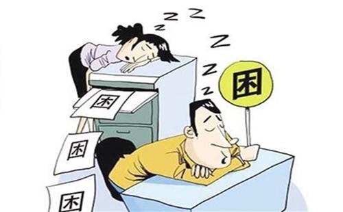 睡 嗜睡.jpg