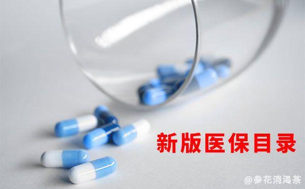 39种进口抗癌药进江西省医保目录