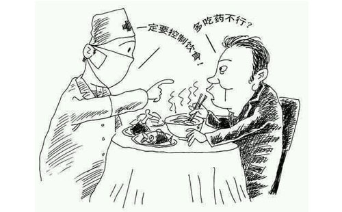 合理饮食.jpg