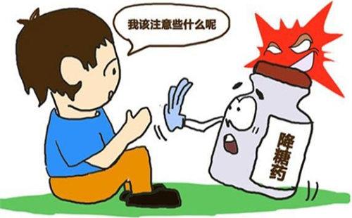降糖药_副本.jpg