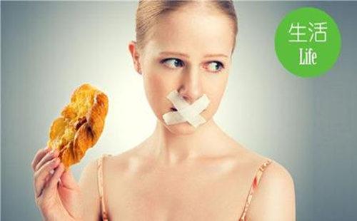 饮食 控制.jpg