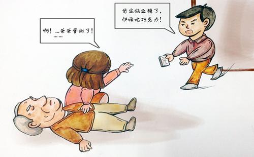 昏迷(不一定低血糖).jpg