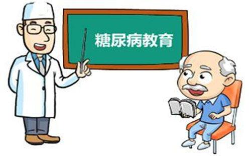糖尿病教育.jpg