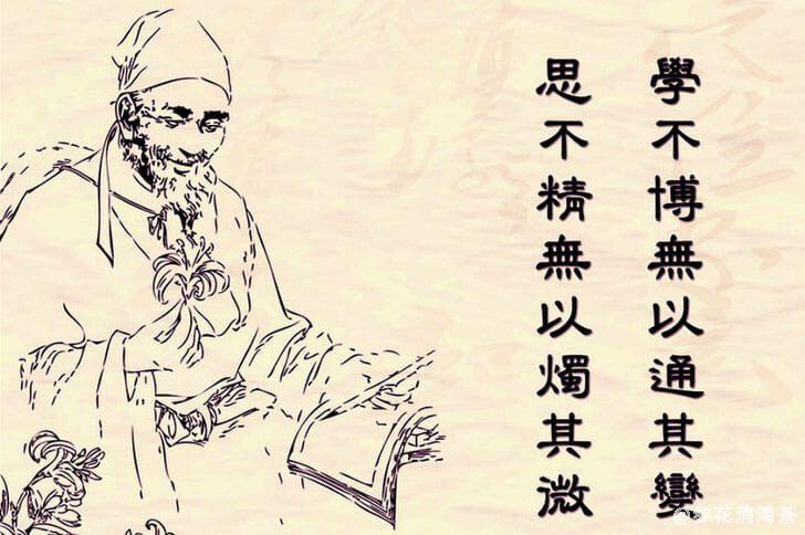 中医强调辩证治疗