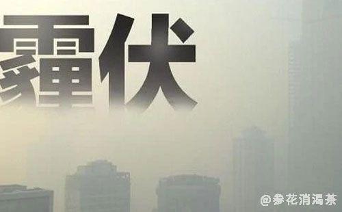 雾霾-糖尿病的帮凶