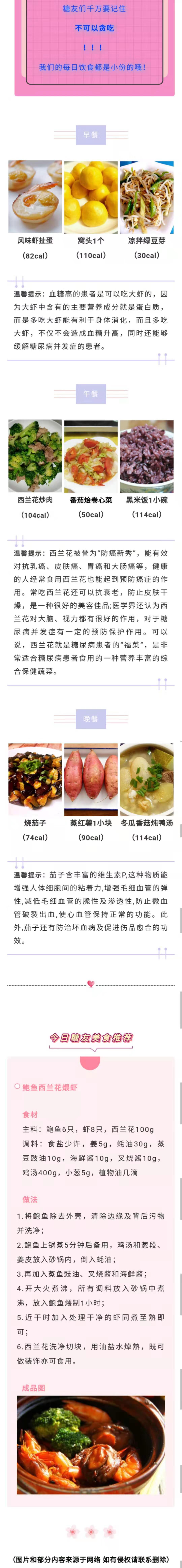 微信图片_20201230095851.jpg