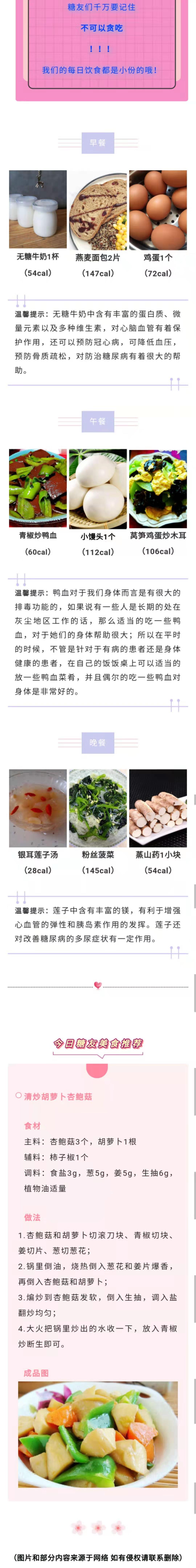 微信图片_20210112101527.jpg